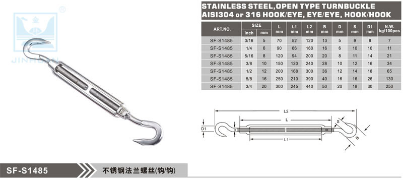 SF-S1485 turnbuckle