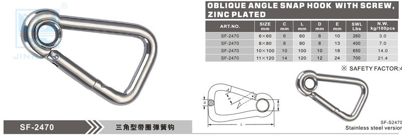 SF-2470 Oblique Angle Snap hook with Eyelet