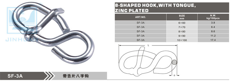 SF-3A  8 Shaped Hook with Tongue