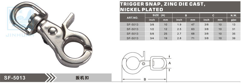 SF-5013 snap hook