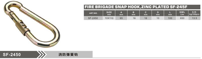 SF-245F Fire Brigade Snap Hook