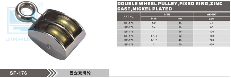 SF-176 double wheel pully with fixed eye
