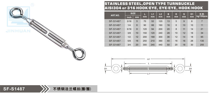 SF-S1487  Turnbuckle, barrel strainer