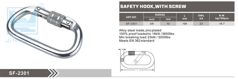SF-2301 Safety Hook
