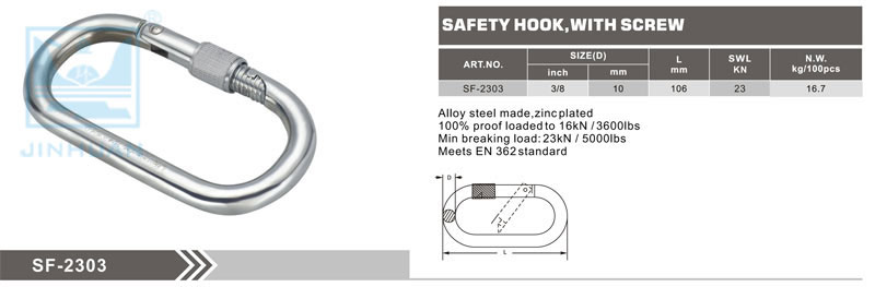 SF-2303 Safety Hook