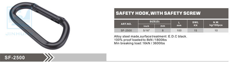 SF-2500 Safety Hook