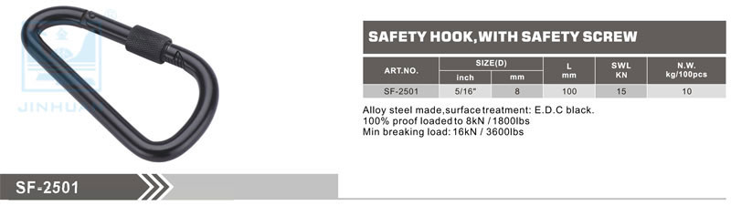 SF-2501 Safety Hook