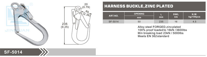 SF-5014 Safety Hook