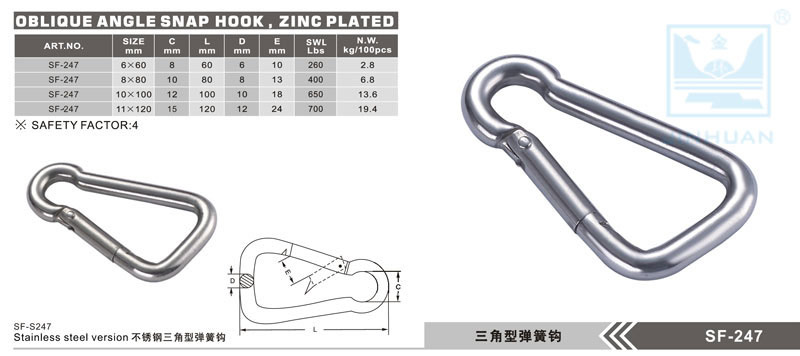 SF-247 Oblique Angle Snap Hook